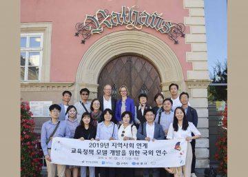Südkoreanische Delegation auf Bildungsexkursion in Eisenach